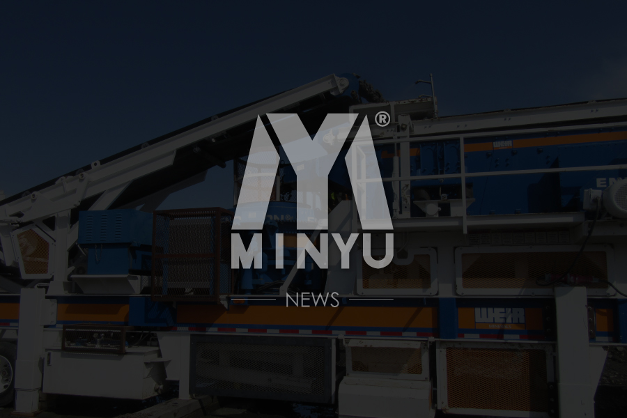 Minyu-News-Header-gen-900x600