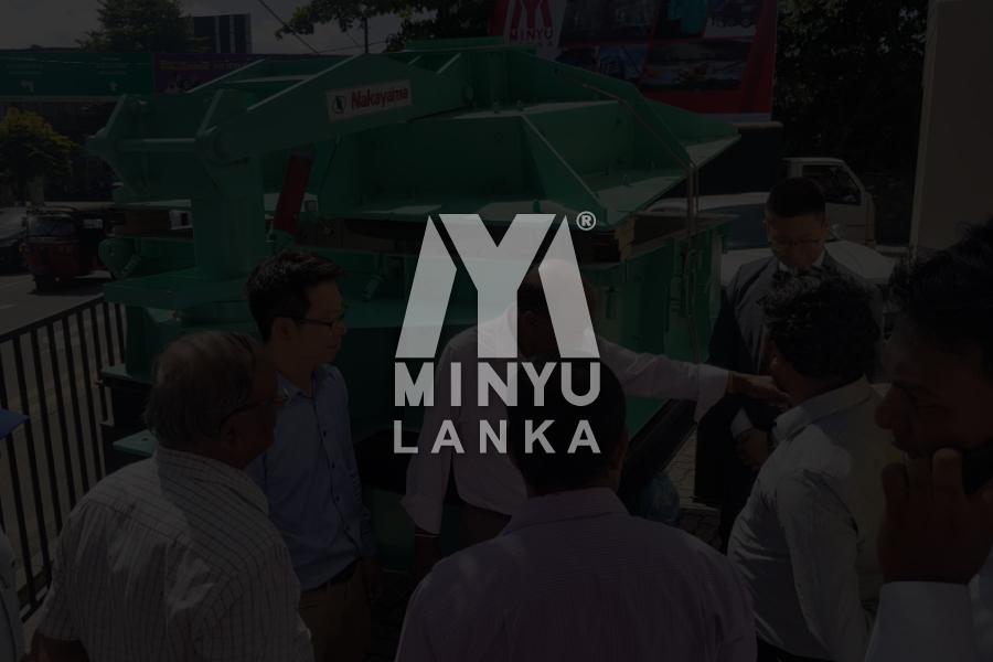Minyu-News-Header-Minyu-Lanka-900x600